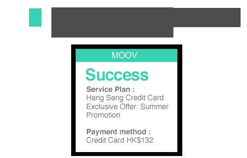 Buy 3-month Get 1-month Free MOOV Summer Promotion